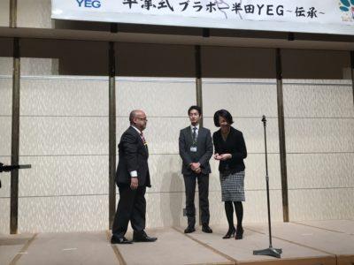 平山佳代さんにバッヂが授与されました。