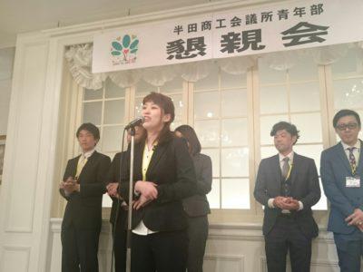 新入会員の久野祐奈くんに青年部記章が授与されました