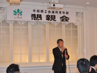 愛知県県会議員 堀嵜純一様 お祝いの挨拶