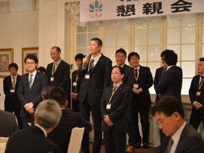 平成30年度総務委員会 委員長 寺澤智博くん