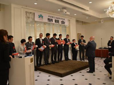 平成29年度芳賀会長より平成29年度卒業生の皆様へ記念品が贈呈されました
