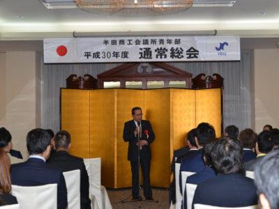 半田商工会議所 会頭を代表して、榊原康弘様にご挨拶いただきました。
