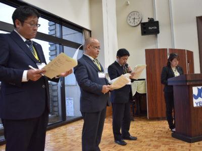 議案内容説明 平成29年度専務理事 榊原顕太郎くん