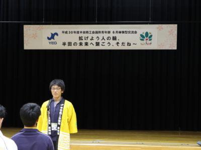 開会の辞 森田祐史くん