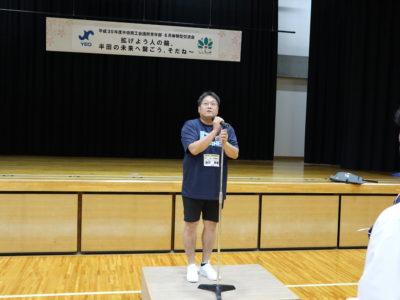 半田商工会議所青年部 会長挨拶 淺井泰博くん