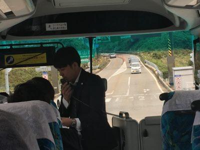 バスで『東海ブロック大会飛騨高山大会』開催地へ