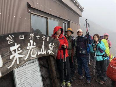 新七合目「御来光山荘」(2,780m)到着