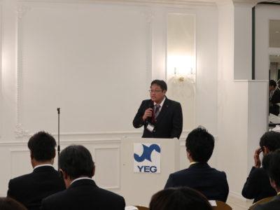 第一号議案『平成31年度役員(案)承認の件』上程者 会長淺井泰博くん