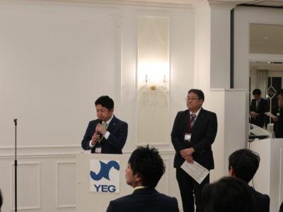次年度会長候補者榊原顕太郎くんによる説明