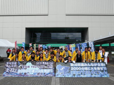 開催地豊川の豊川市総合体育館前にて記念撮影