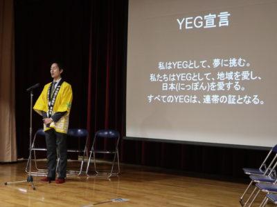 YEG宣言 森脇源太くん