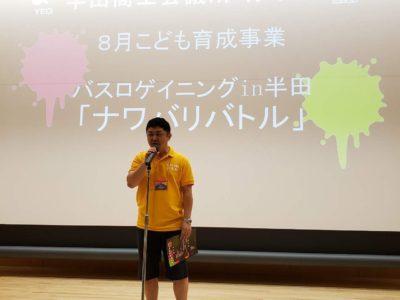 榊原顕太郎会長のあいさつにも気合が入ります