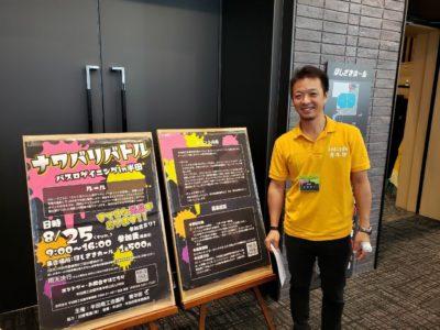 担当委員長の山本悠介君。相当な思いで事業を企画しました!