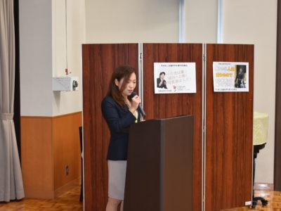 司会進行は半田YEGに復帰したばかりの岩井里美さん