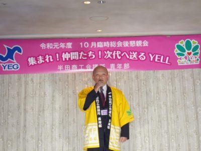 こちらもベテラン森田英夫君による開会宣言
