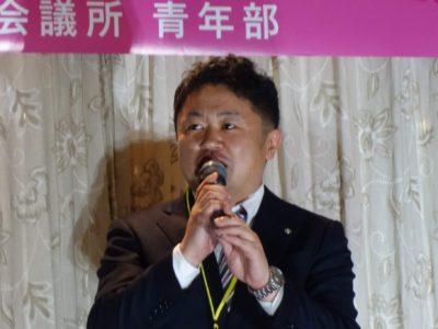 榊原顕太郎会長のあいさつ