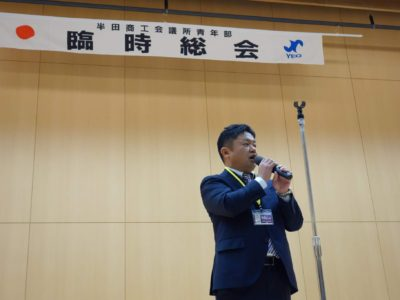 榊原顕太郎会長による挨拶。いつも以上に気合が入ります