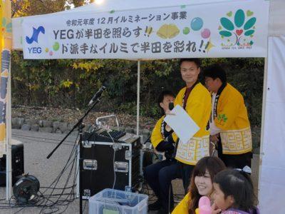 屋外ステージの司会は戸嶋辰仁君(正面)と新井結花さん(下中央)