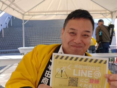 半田YEG公式LINE@のプロモーション担当の杉浦正明君