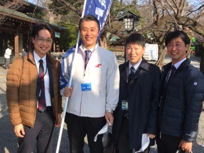 三島分科会に参加した別チーム。政治家でもある細野氏が運営に参加されていました