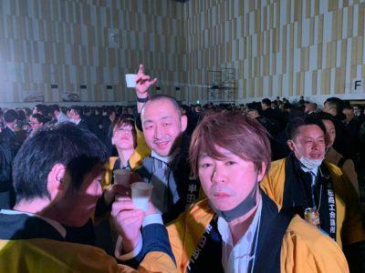 夜の大懇親会の様子① 会場には全国から5000人が集結