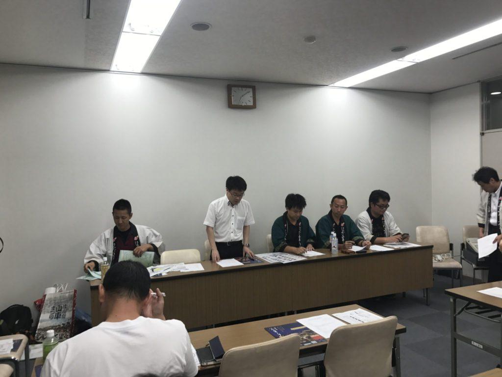 中村和浩副委員長司会の下、始まりました!
