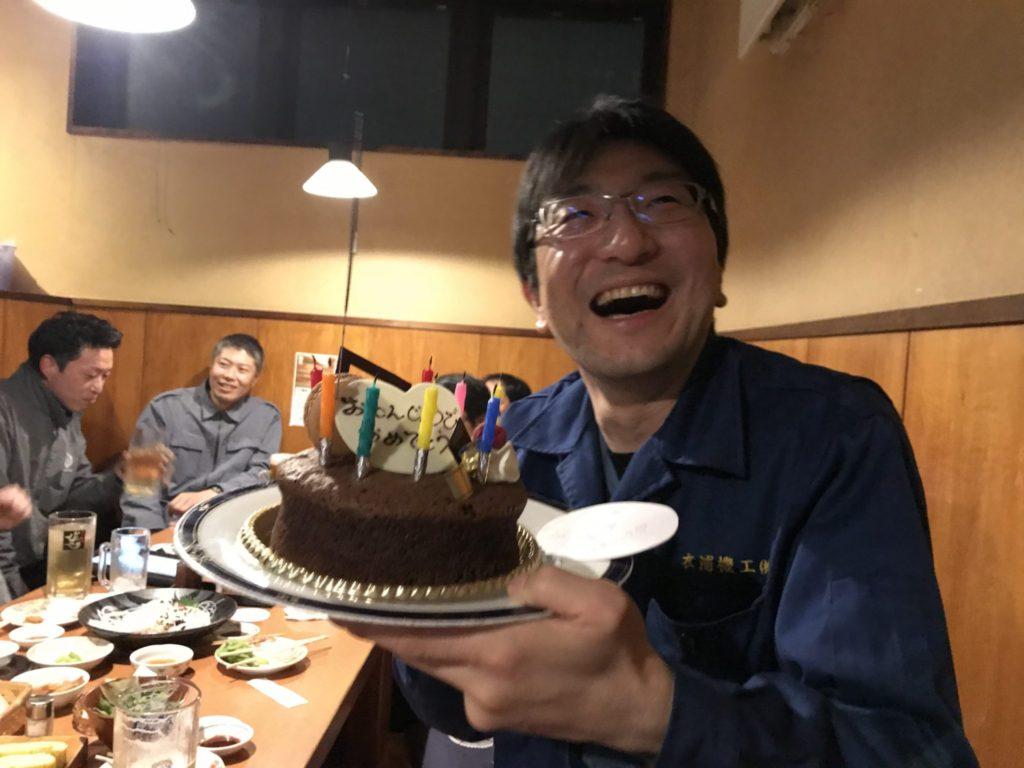 ひろむさん!お誕生日おめでとう!