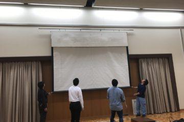 看板がスクリーンに被る程度を確認します。