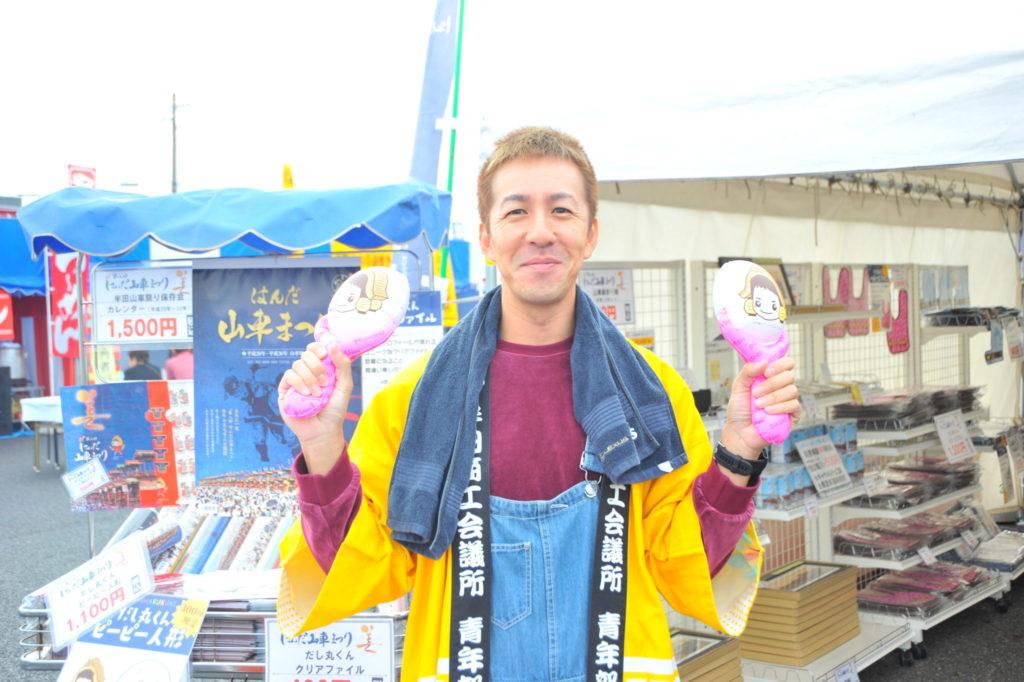 開店前からピーピー人形に夢中の洋助くん