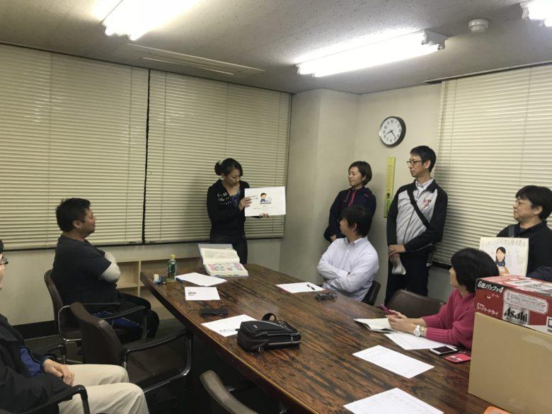 ちょっと難しい原稿作成手順の説明は、道子委員長から。