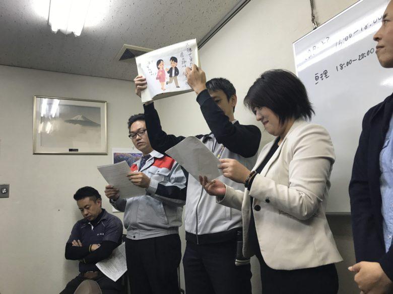 後半は、山田耕治さん。紙芝居は酒井洋二さんにやってもらいました!