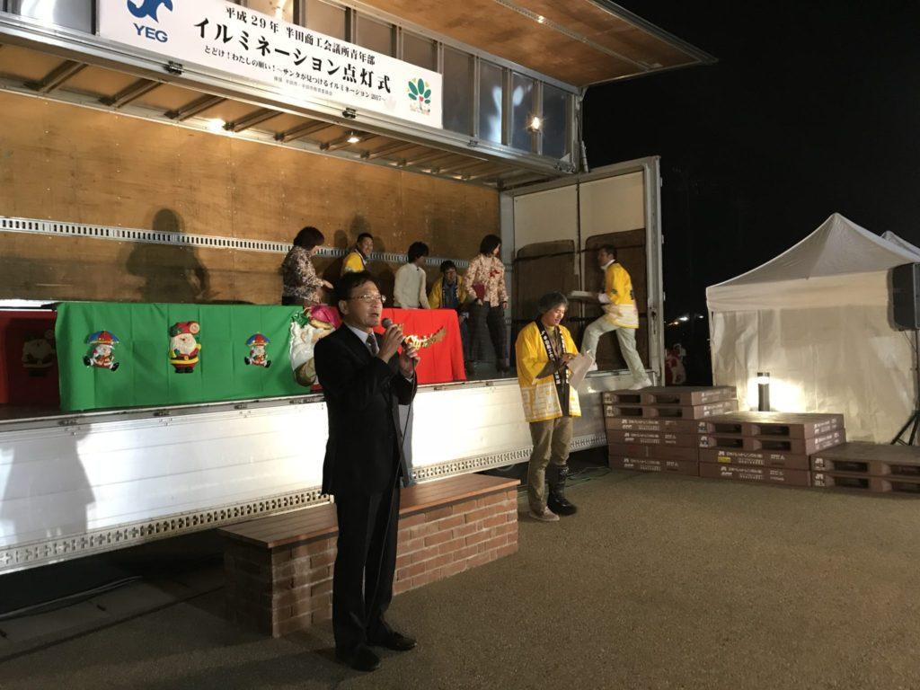 半田商工会議所 副会頭 小栗利朗さまにお越しいただきました。