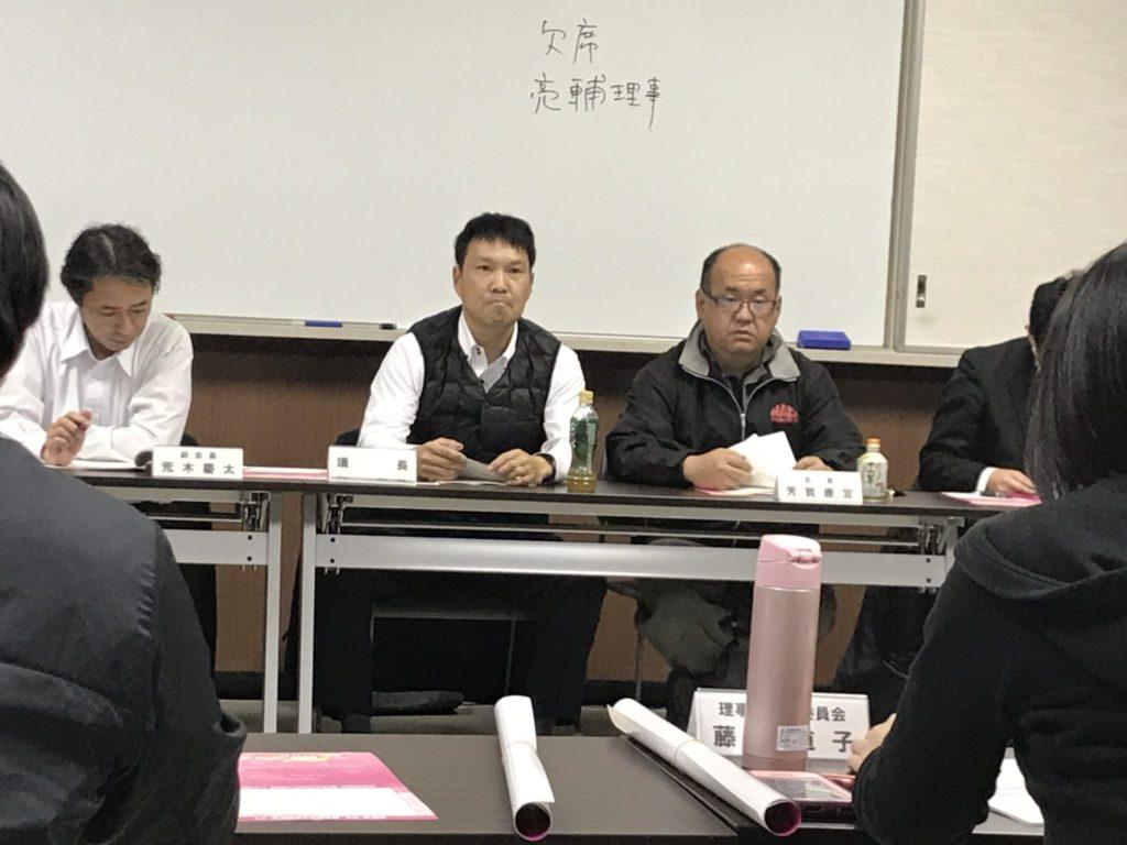議長は森圭吾副会長 いつにも増して目が超真剣です。