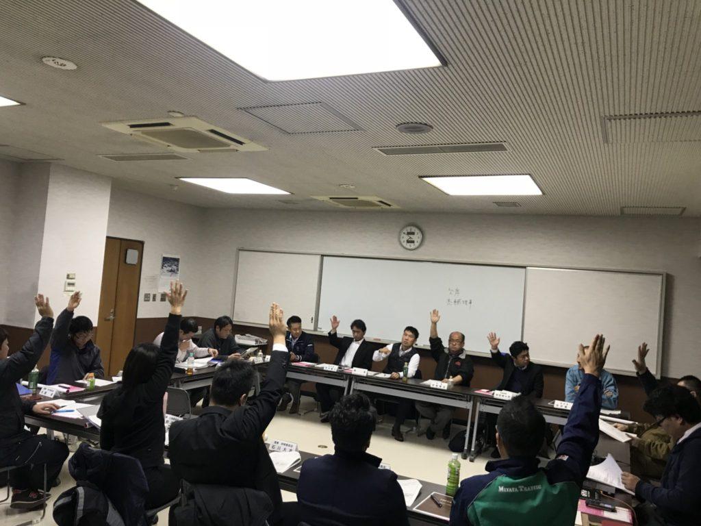 会長議案 総務委員会 丸山勲生委員長から11月臨時総会開催収支決算報告審議が上程されました。賛成多数で可決!