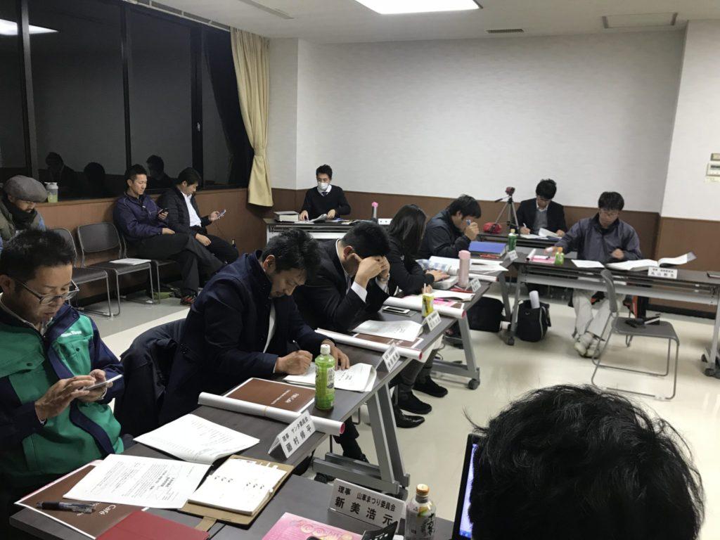 渉外委員会 大橋孝委員長から全国大会岐阜かかみがはら大会参加に関する審議が上程されました。