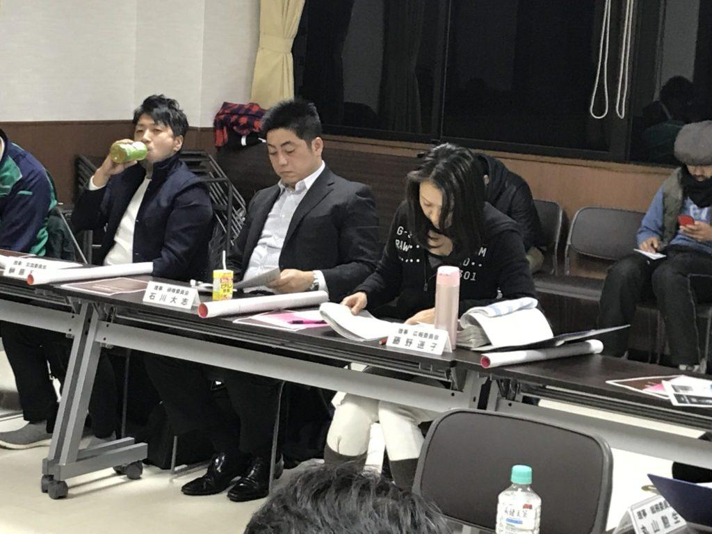 広報委員会 藤野道子委員長から「縁Vol.25」発行の協議2が上程されました。