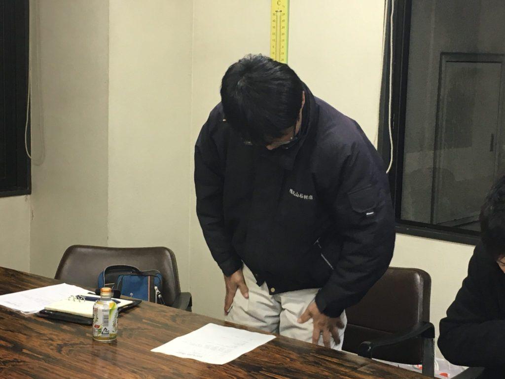 直樹副委員長の司会丸山委員長の挨拶・役員会報告15分で委員会終了!
