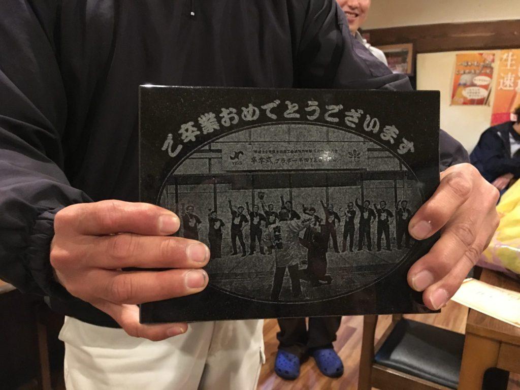 丸山委員長特製の卒業証書でした!ブラボー