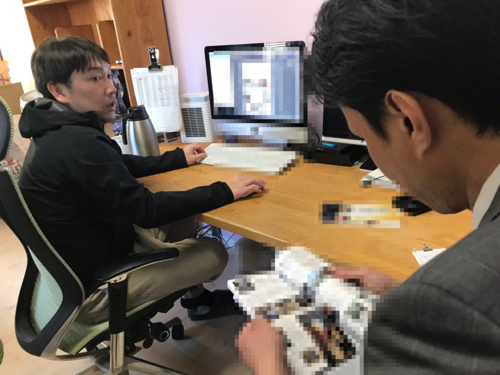 半田YEG 広報委員会には、デザイン・印刷のプロがいます。手間暇かけて、みんなで作った大縁も最終段階へ!