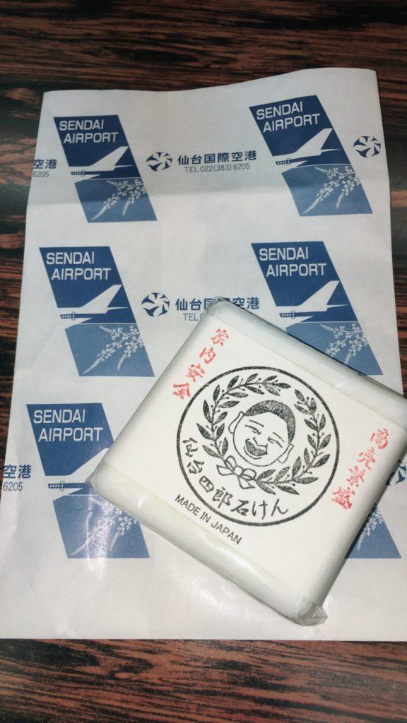 ひできさんから仙台四郎さんの石鹸をいただきました!商売繁盛!どんなお客様も大切にしましょう‼