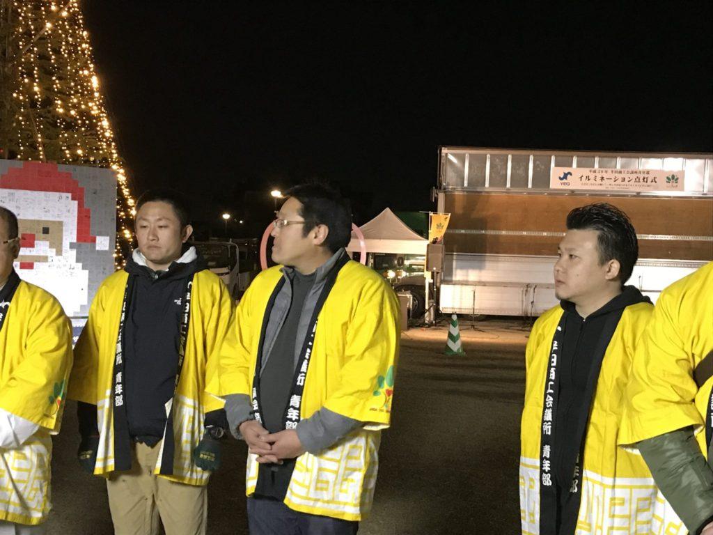 淺井泰博監事 所見