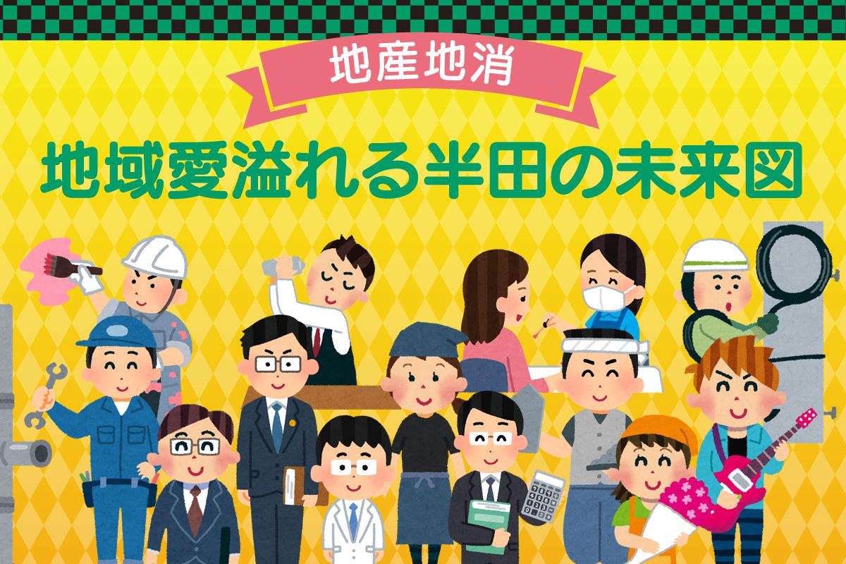 大縁 on the WEB