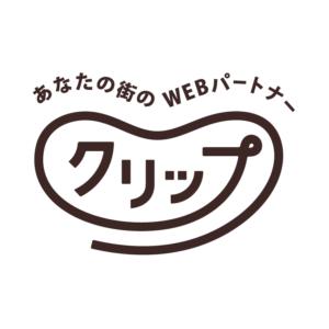藤野道子[WEB制作 クリップ|広告代理]